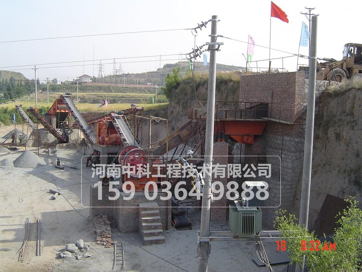 石(shi)料(liao)生產線