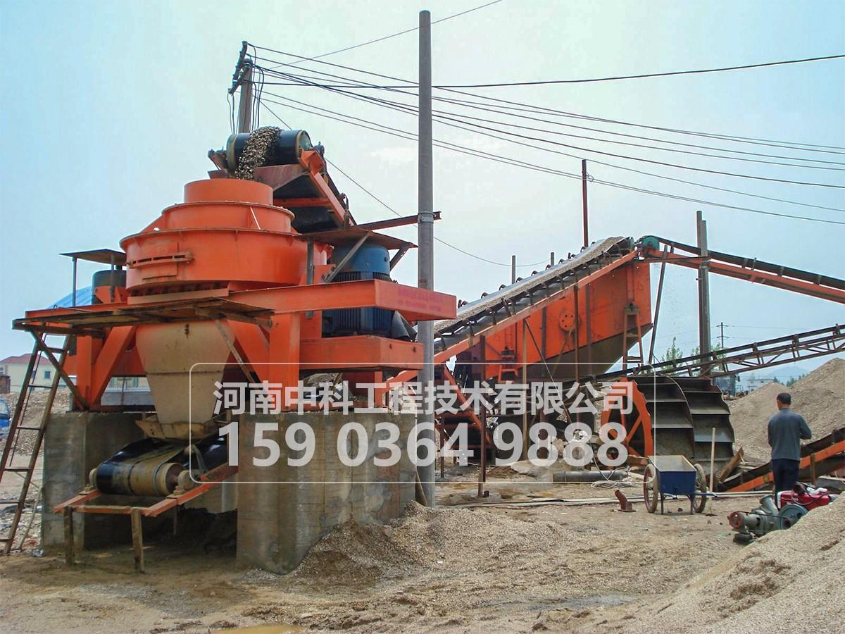制砂生產線